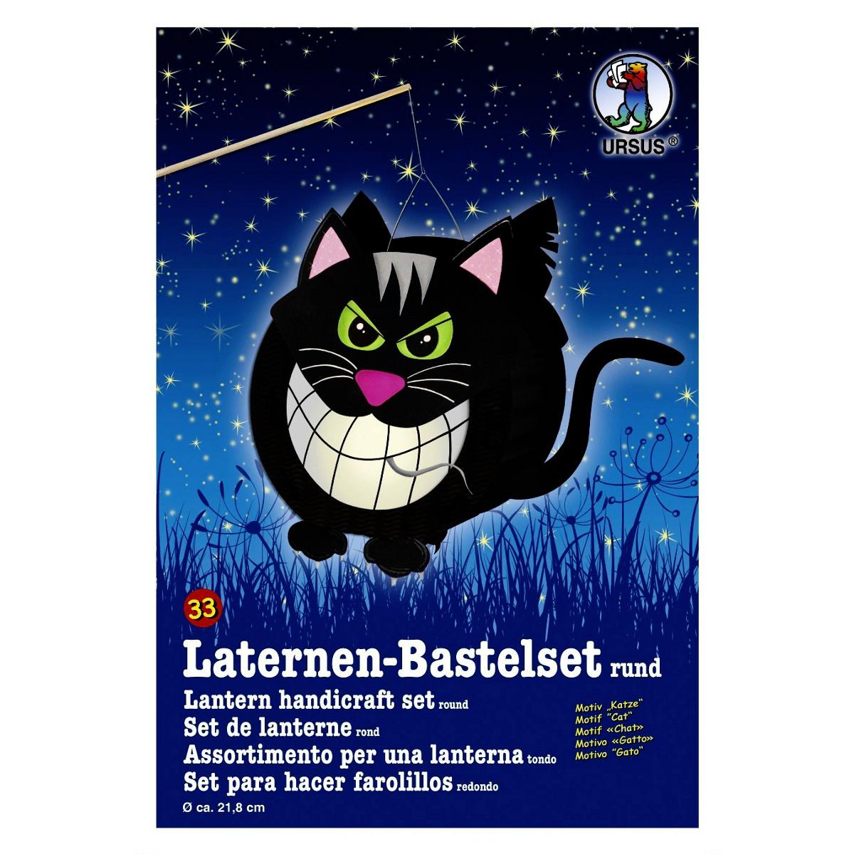 Laternen-Bastelset \