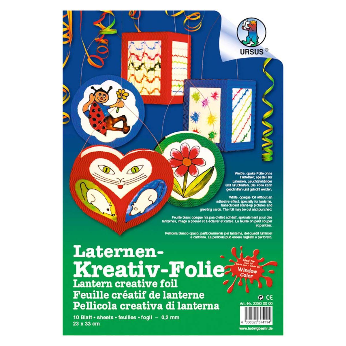 Laternen-Kreativ-Folie 23 x 33 cm - 10 Blatt