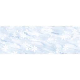 Motiv-Fotokarton 49,5 x 68 cm Schnee