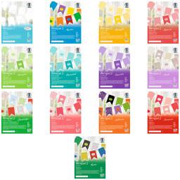 Wimpel 2, verschiedene Farben