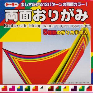 Japanische Origami-Faltblätter 70 g/qm 12 x 12 cm - 23 Blatt