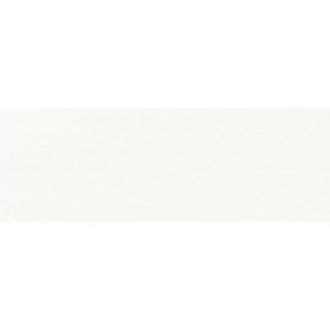 Malpapier 70 g/qm DIN A3 - 250 Blatt